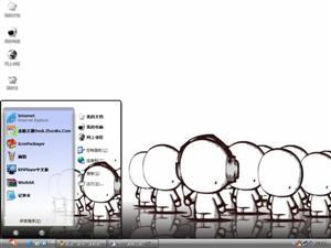 简单素雅卡通电脑主题
