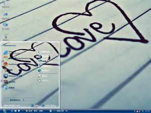 Love You电脑主题