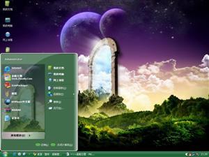 华丽梦幻风景电脑主题