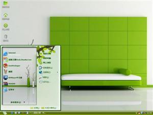 绿色家居电脑主题