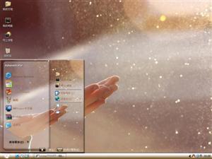 温暖的双手电脑主题