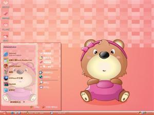 可爱卡通熊电脑主题