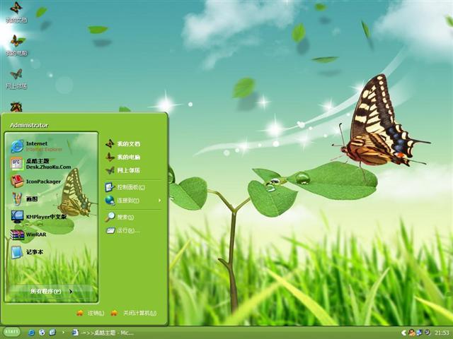 蝴蝶飞桌面主题