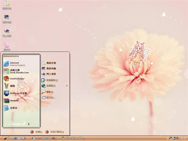 花朵桌面主题
