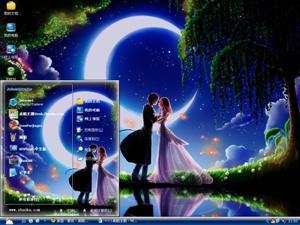 浪漫意境电脑主题