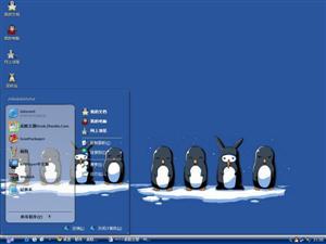 可爱企鹅电脑主题