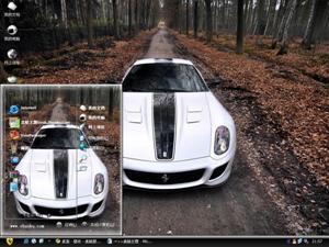 法拉利599电脑主题