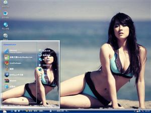 沙滩美女电脑主题