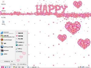 快乐常在心电脑主题