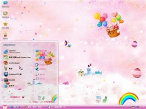 粉色卡通王国电脑主题