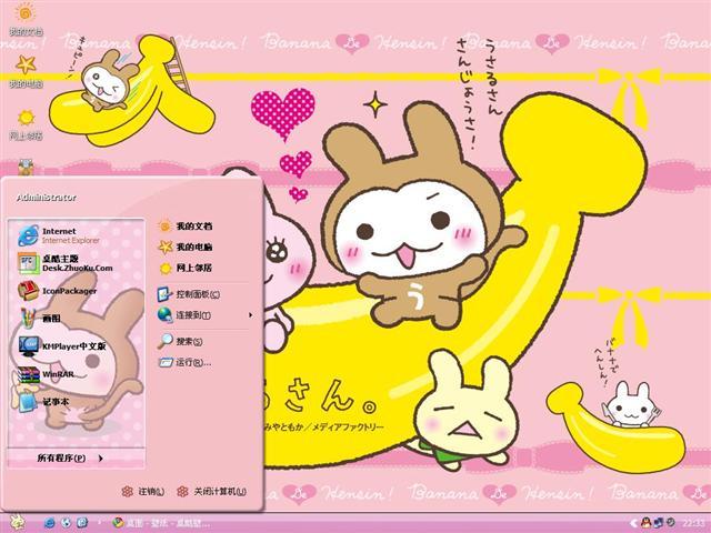 猴兔超人卡通桌面主题