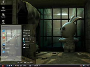 疯狂兔子电脑主题