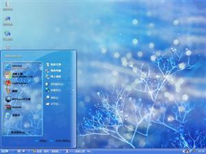 蓝色魔法电脑主题