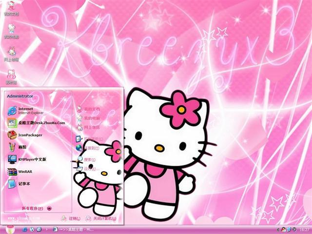 可爱Hello Kitty卡通桌面主题