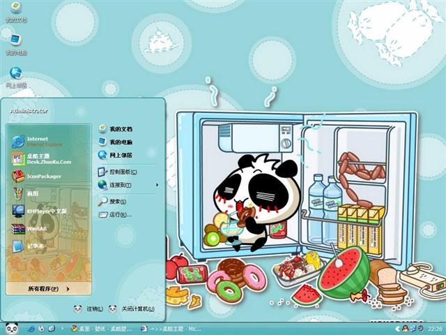 无知熊猫桌面主题