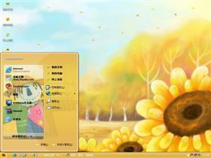 童话秋天插画电脑主题