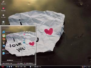 漂流的爱情电脑主题