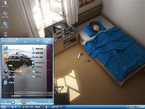 3D宅男男孩桌面主题