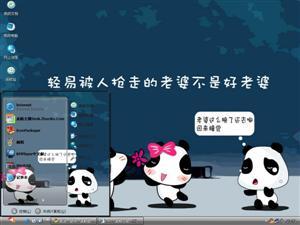 熊猫娃娃可爱卡通电脑主题