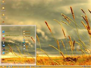 小麦风景电脑主题
