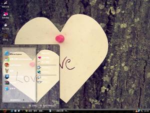 爱情树电脑主题