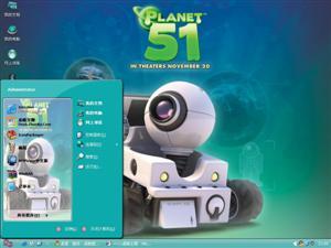 51号星球电脑主题