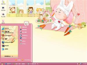 兔宝贝电脑主题