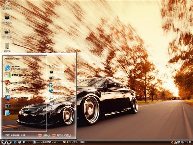 豪华英菲尼迪汽车电脑主题高清图片