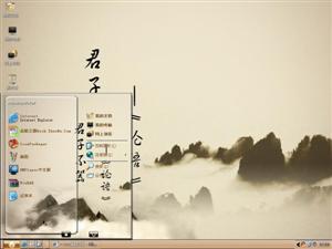 励志文字-中国风电脑主题
