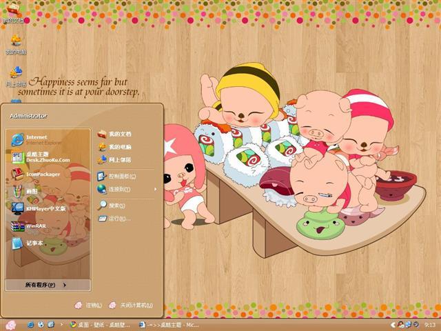 毕加猪欢乐聚桌面主题