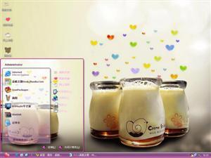 爱心牛奶电脑主题