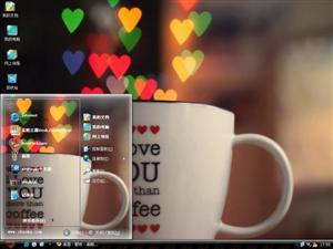 爱情咖啡杯电脑主题