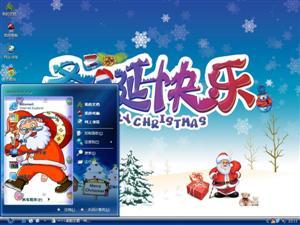 圣诞快乐电脑主题