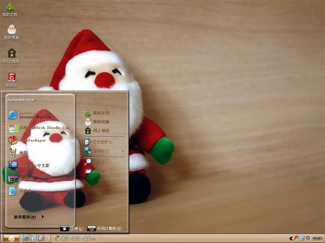 圣诞老人桌面主题