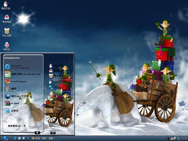 魔法圣诞节桌面主题