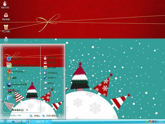 快乐圣诞2012桌面主题