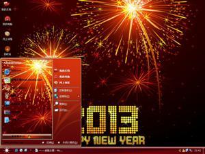 璀璨新年电脑主题
