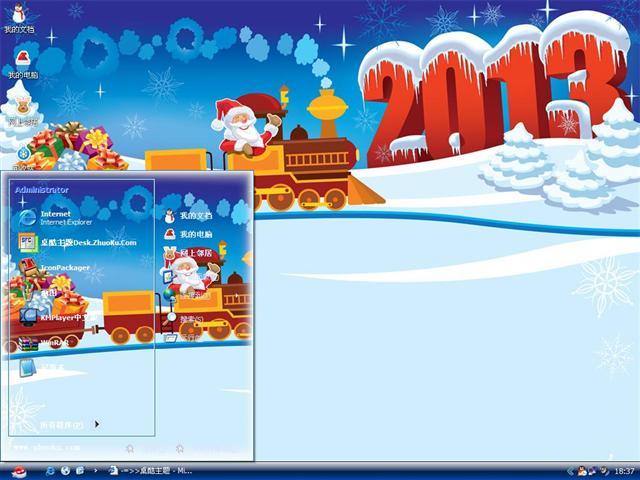 2013圣诞老人可爱卡通桌面主题