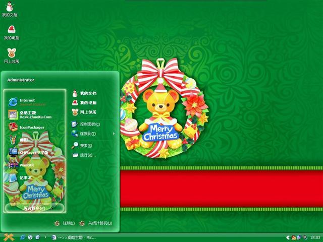 圣诞祝福电脑主题图片