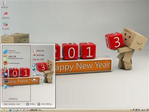小盒子2013新年快乐电脑主题