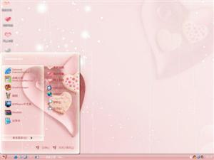 粉色依恋电脑主题