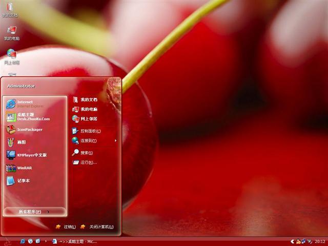 红色樱桃桌面主题