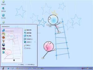 为你摘星星-我的落难王子电脑主题