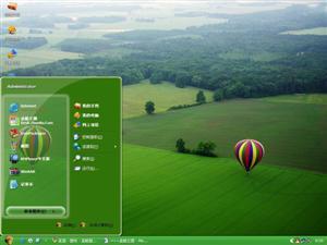 田野中的热气球电脑主题