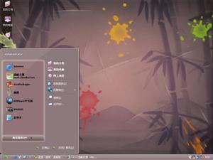 水果忍者游戏电脑主题