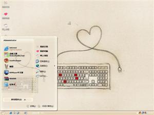 爱的键盘电脑主题