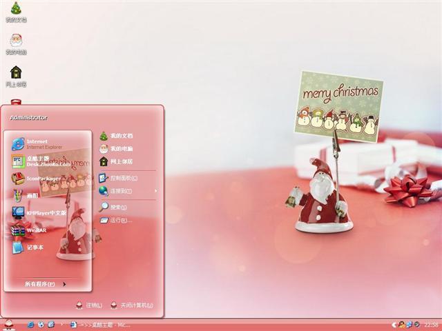 可爱圣诞老人桌面主题