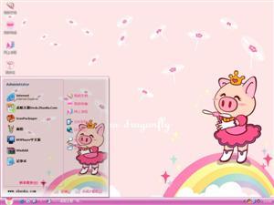 可爱小猪班纳电脑主题
