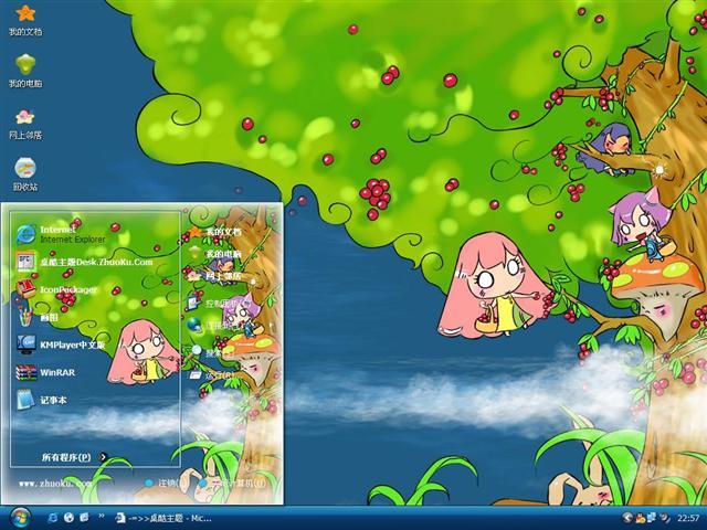 米亚米拉趣味可爱卡通桌面主题