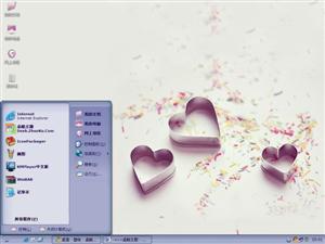爱情来使电脑主题